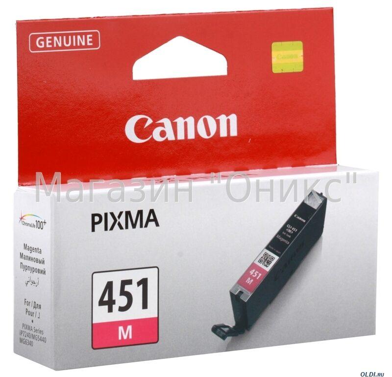 Заправка картриджей cli 8 canon mp4200 своими руками