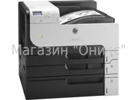 Лазерный принтер HP LaserJet Enterprise 700 M712xh (A3, до 40 стр/мин, дуплекс, лоток 500 листов, 512Мб, HDD 250Гб,USB, Ethernet)
