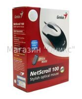 Мышь оптическая Genius NetScroll 100 Optical, 800 dpi, USB, silver, bundle (арт. GM-Nscr 100 USB)