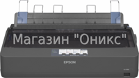 Матричный принтер Epson LX-1350 C11CD24301 (9 pin, A3, USB, LPT, COM, сертифицирован Energy Star)