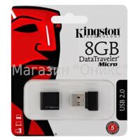 Память флеш/KIN-DTMCK/8GB/Kingston 8GB USB 2.0 DataTraveler Micro